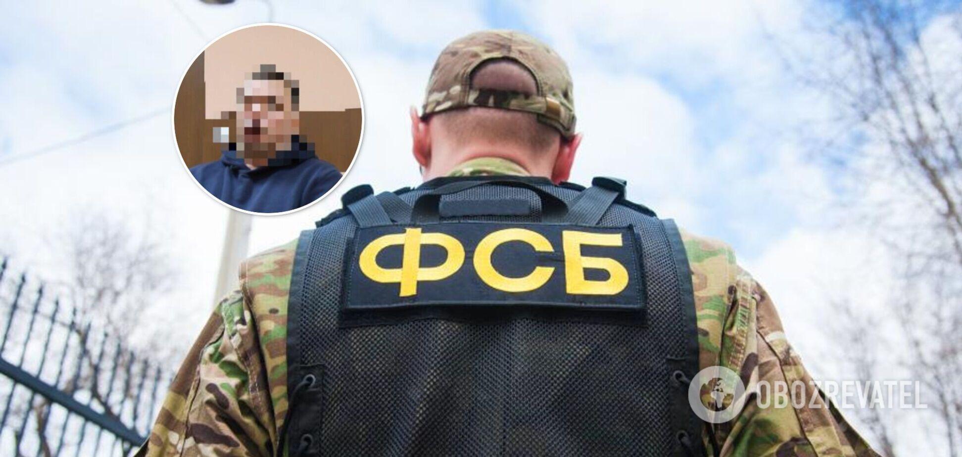 Домережі входили колишні спецпризначенці військової розвідки України