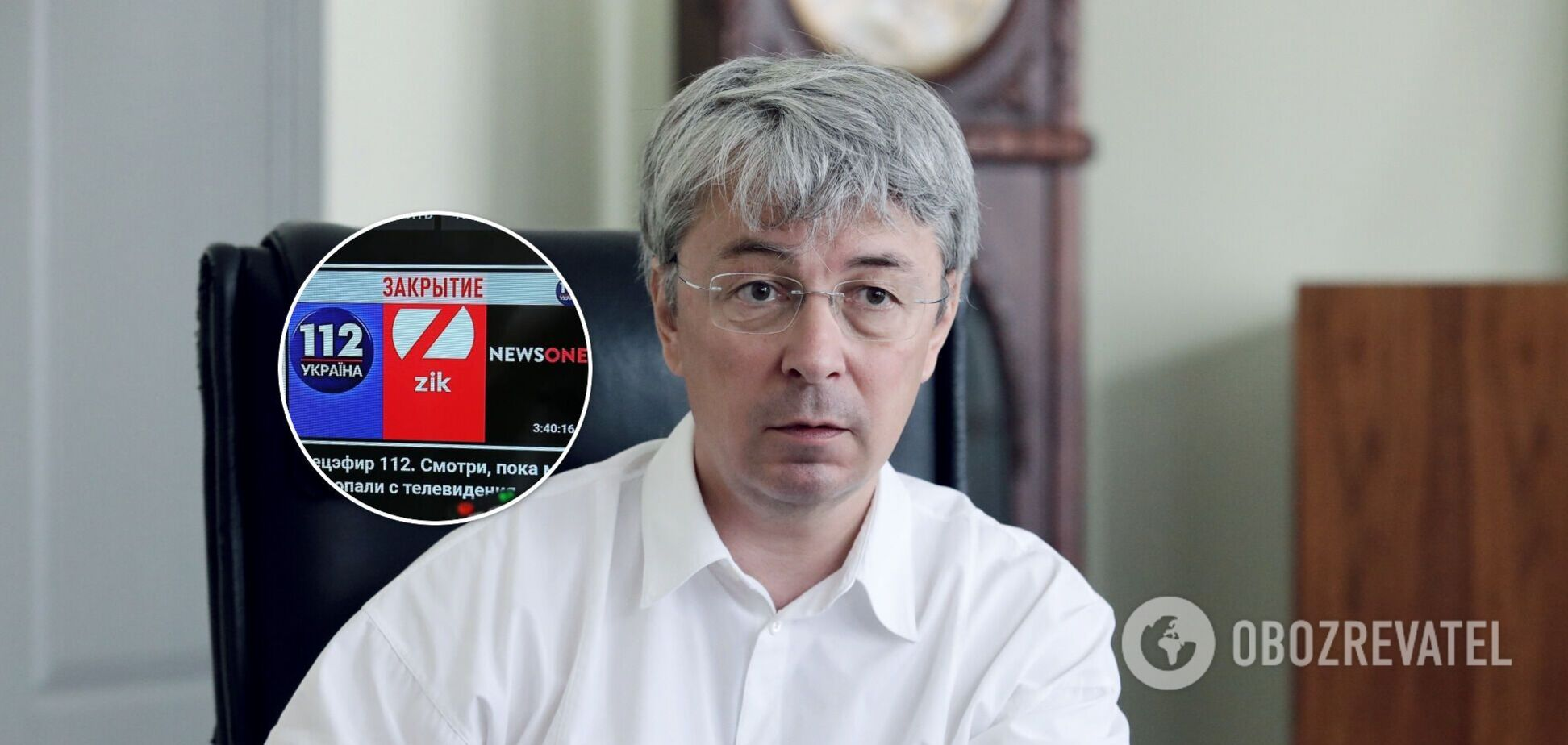 Ткаченко о закрытии '112 Украина', ZIK и NewsOne: юридические основания появились только сейчас