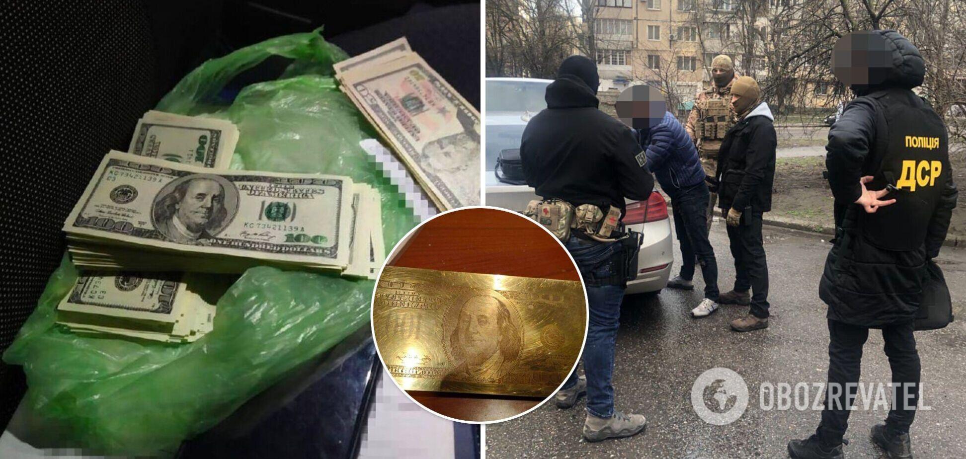 В Україні збували фальшивки, які не піддавалися перевірці. Фото