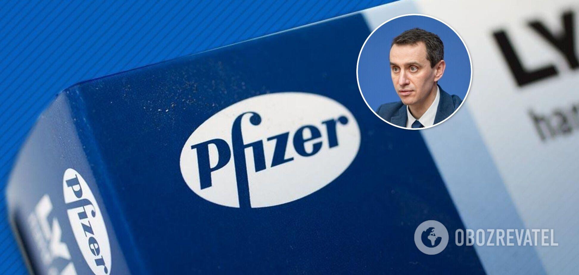 Ляшко сказав, коли Україна отримає вакцину Pfizer