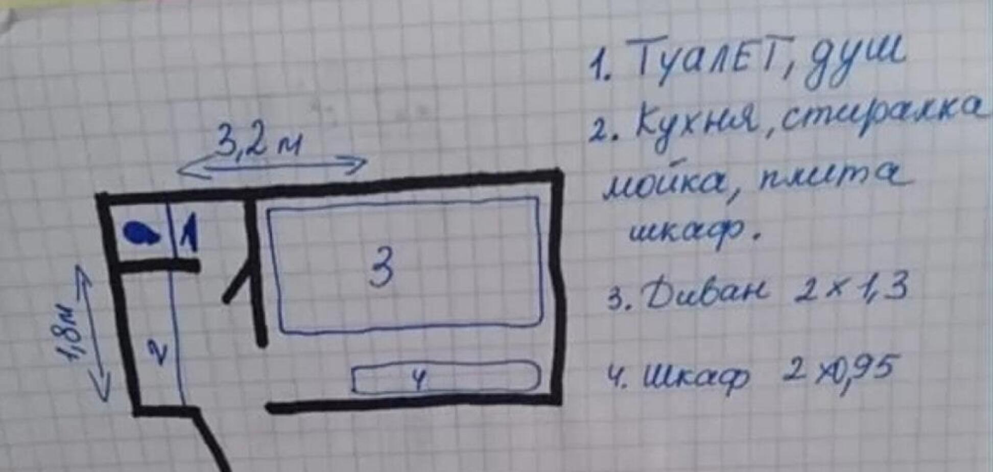 В Киеве продают самую маленькую квартиру, площадью в 6 'квадратов'. Фото