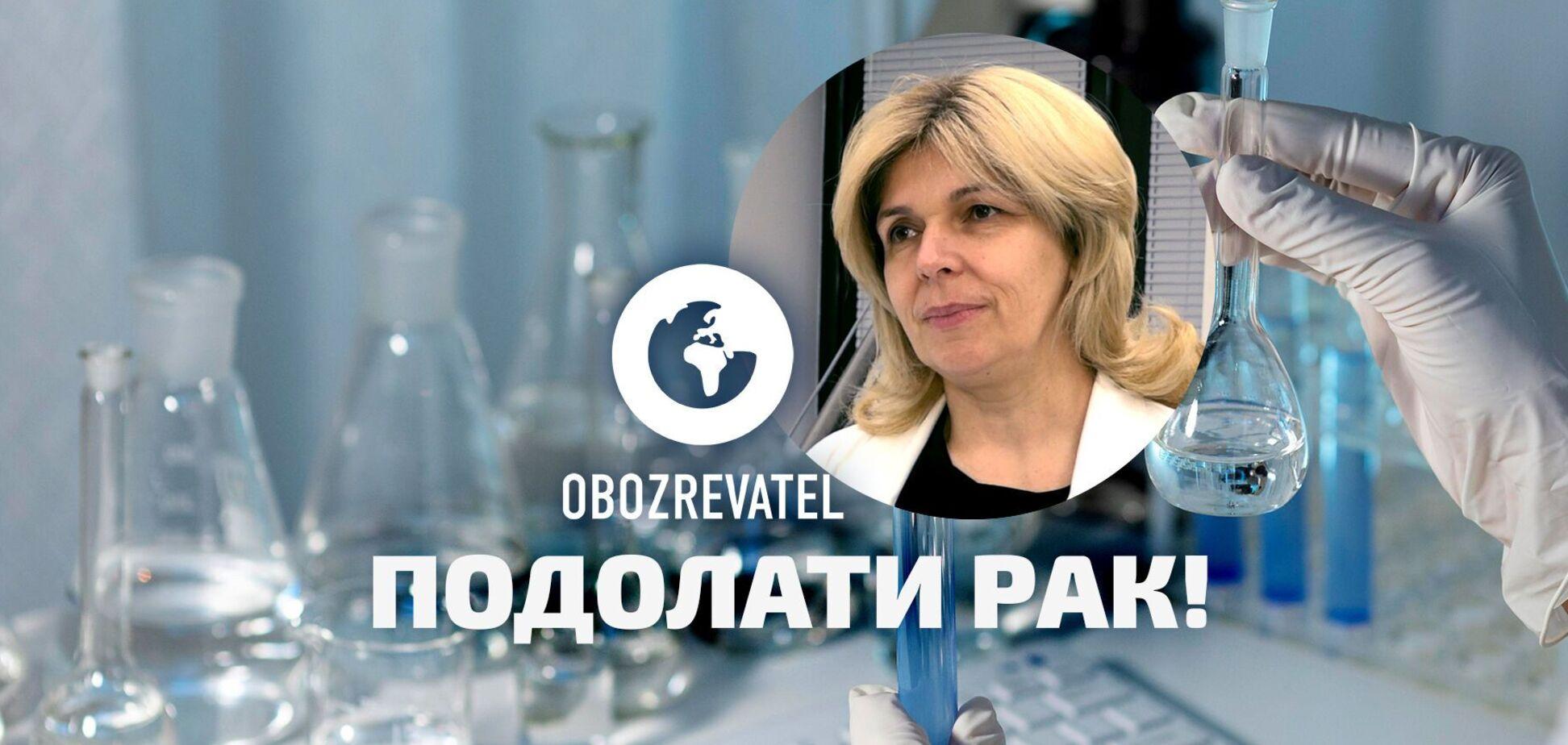 Побороть рак! В Украине появилась национальная стратегия борьбы с онкозаболеваниями