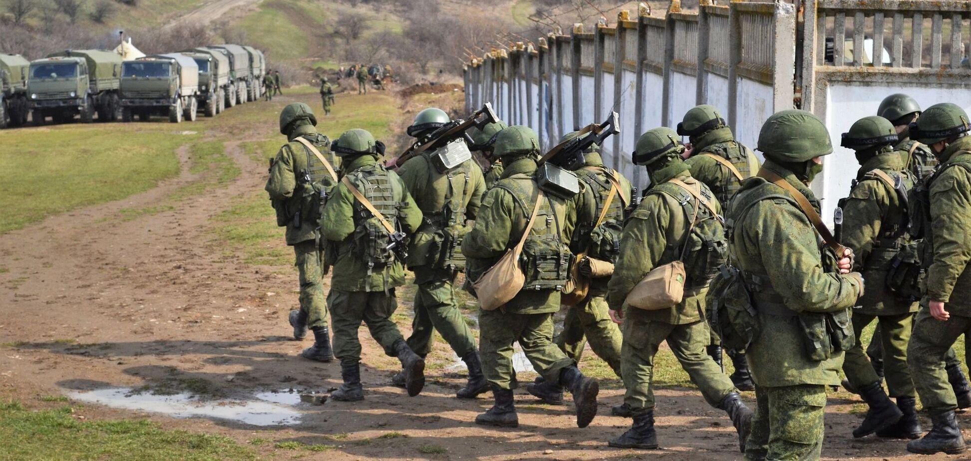 Россия аннексировала Крым в 2014 году