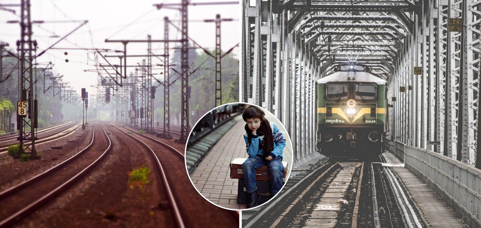 Поезда 'Укрзалізниці'