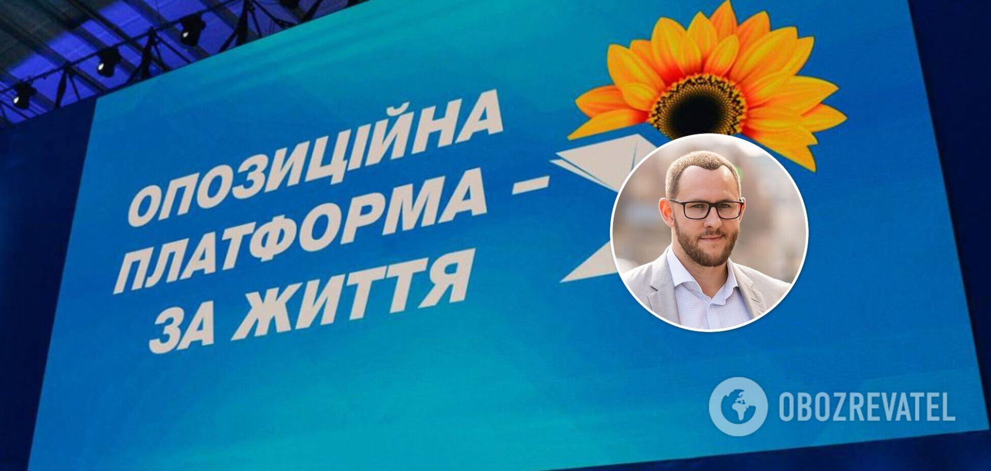Генпродюсер '112 Украина' баллотируется от ОПЗЖ на довыборах в Раду
