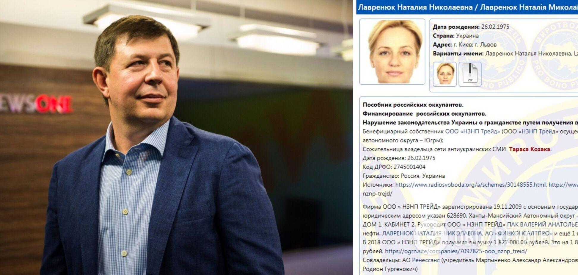 Гражданская жена Козака загремела в базу 'Миротворца'