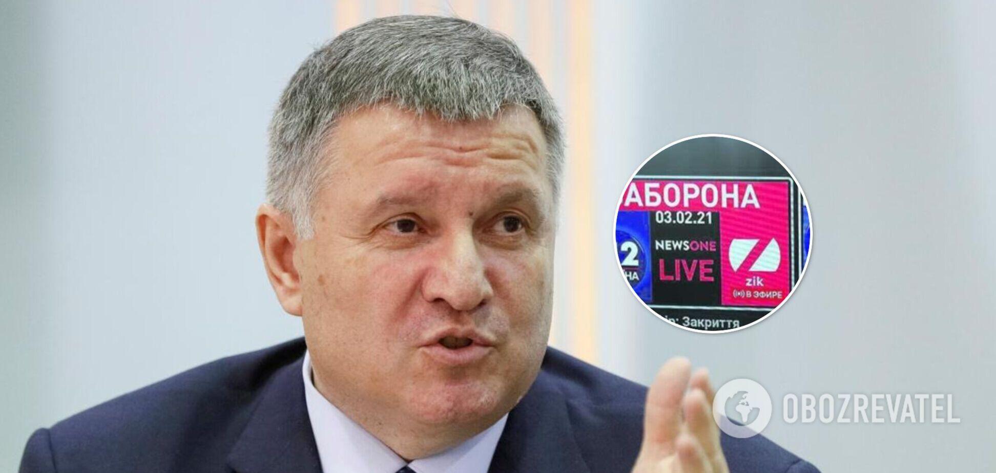 Пропагандистские телеканалы финансируют за деньги, заработанные на войне, – Аваков