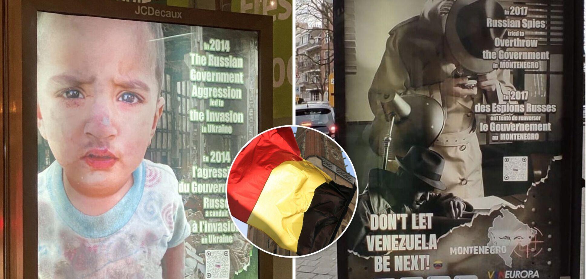 Антироссийские плакаты в Бельгии