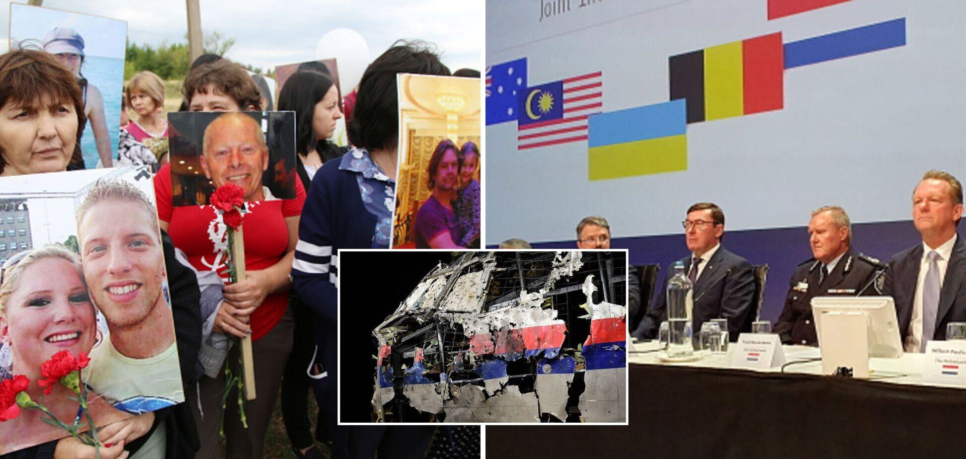 Расследование дела о катастрофе малайзийского Boeing рейса MH17 над Донбассом