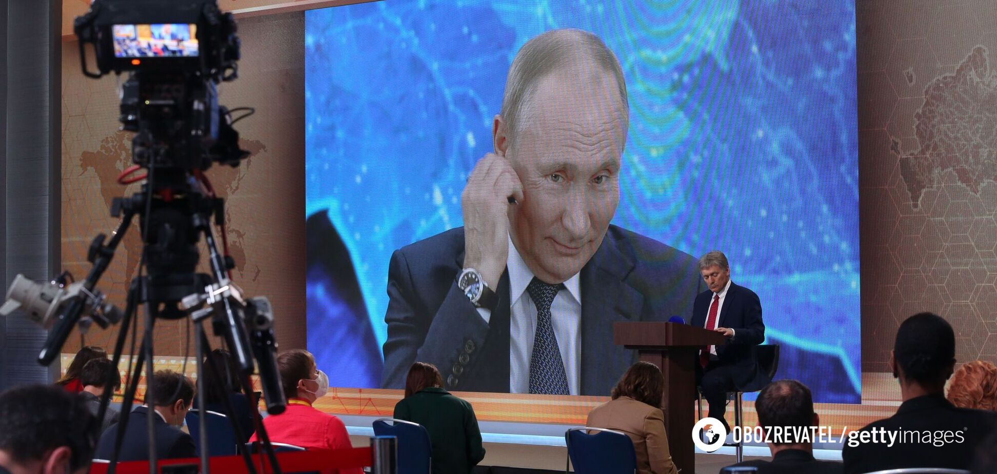 Российский президент Владимир Путин на большой пресс-конференции в декабре 2020 года