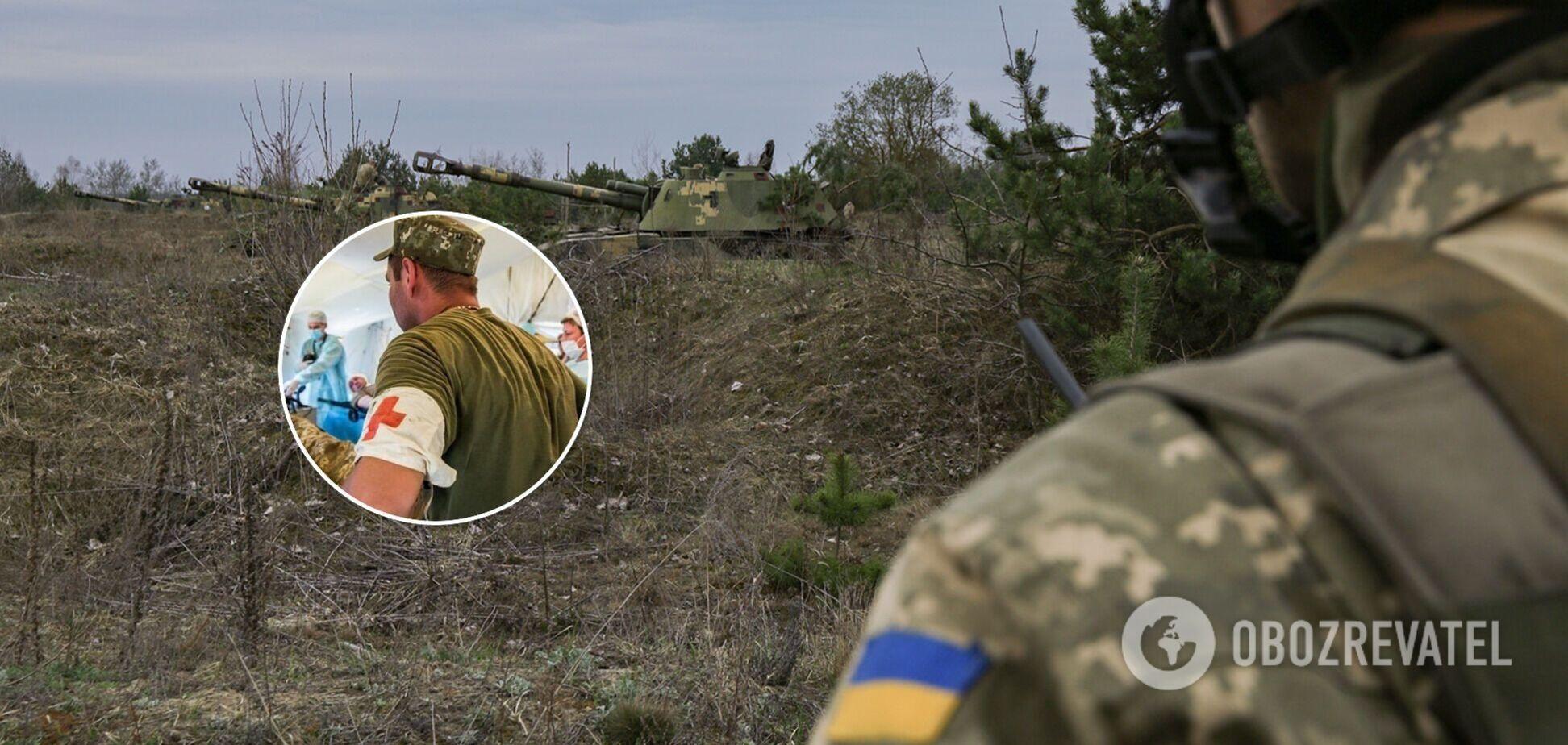 Вооруженные формирования РФ ранили воина Украины на Донбассе