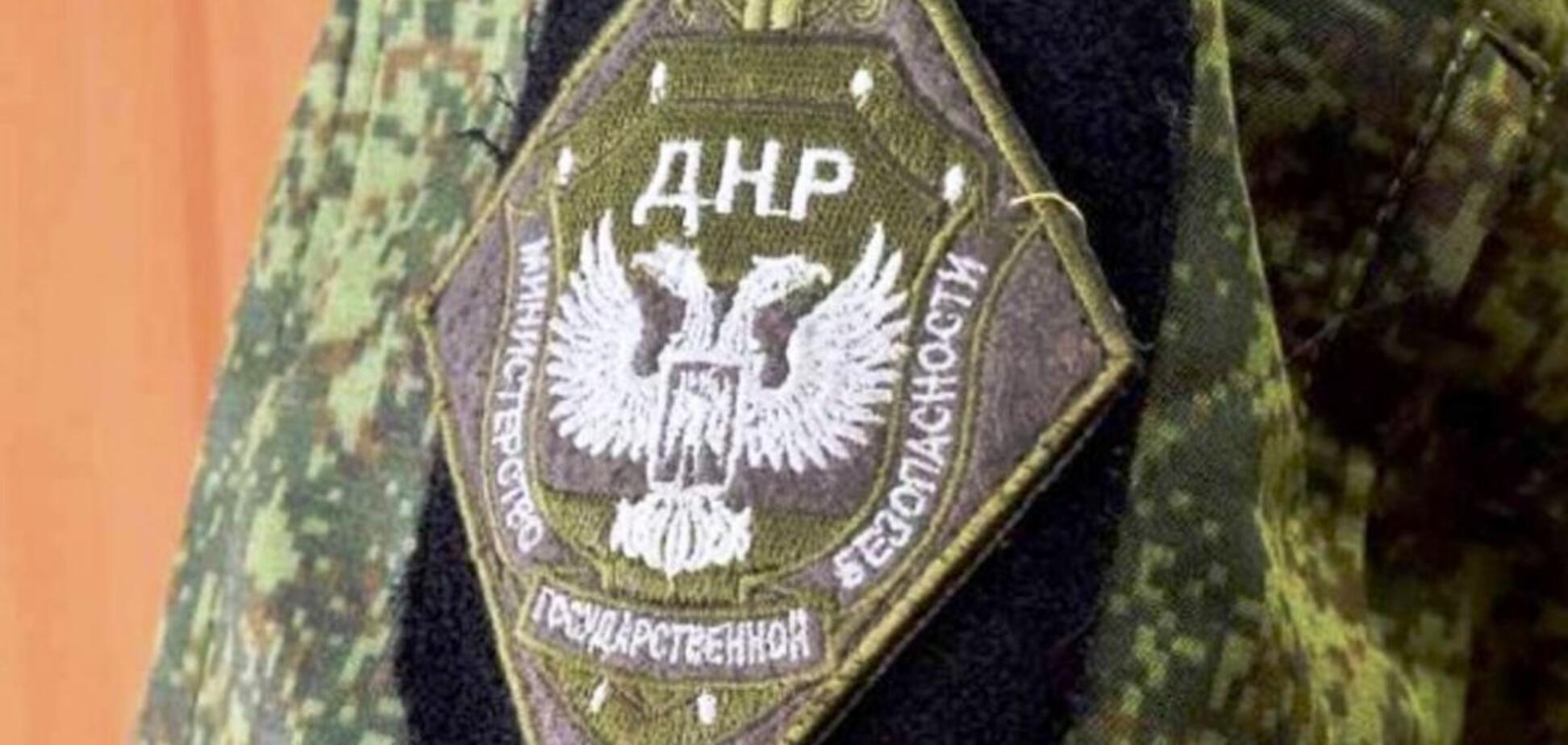 Ексспівробітник СБУ увійшов до 'МДБ ДНР'