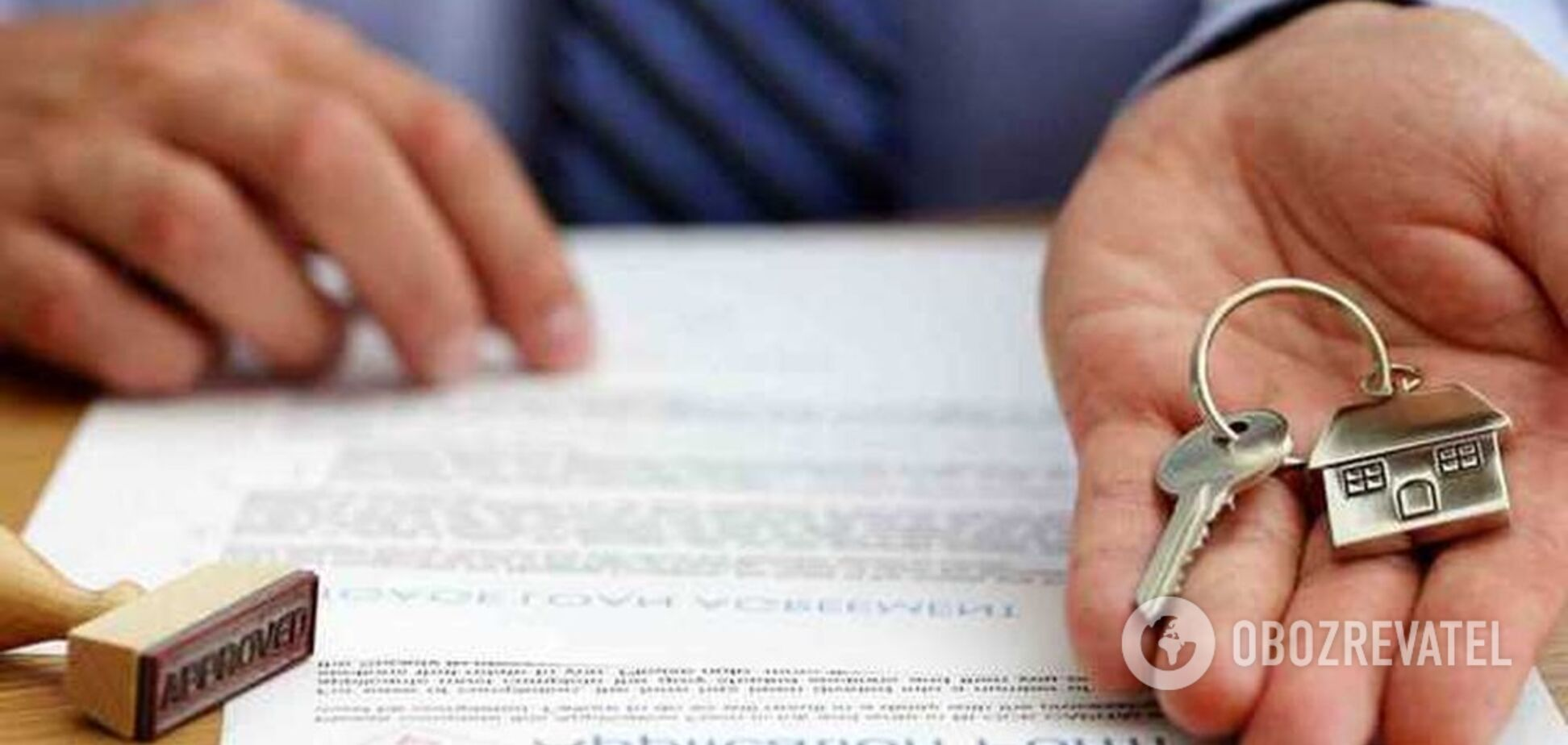 В Україні 1 березня стартує програма 'Доступна іпотека 7%'