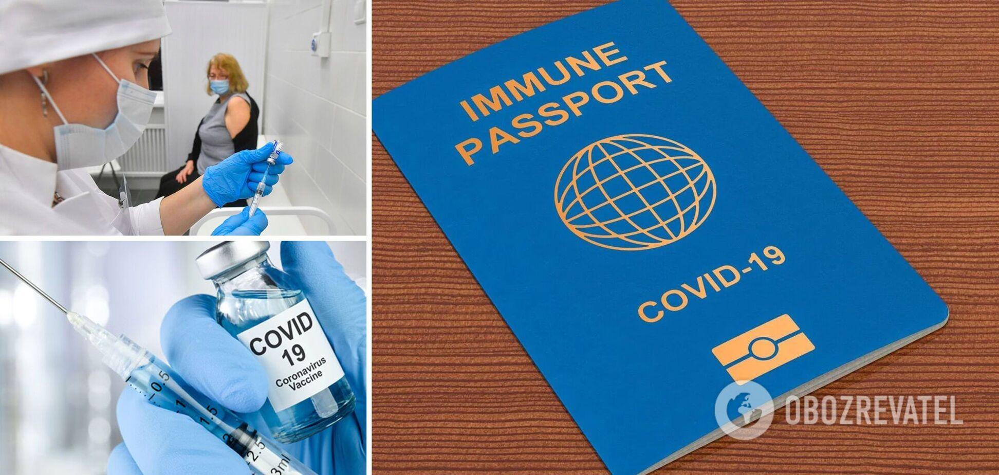 В Украине мошенники начали печатать 'липовые' паспорта о прививке от COVID-19: почему не стоит рисковать