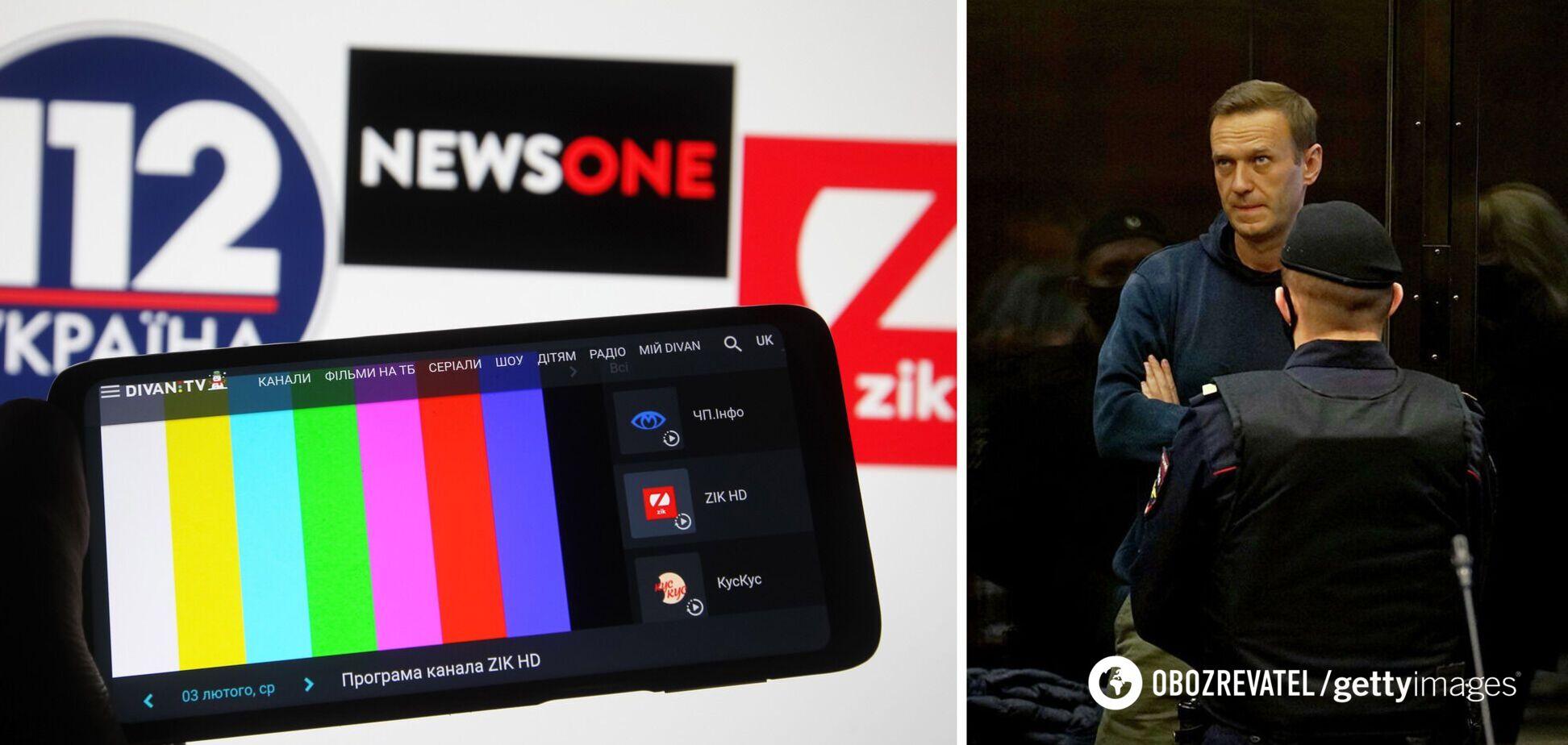 Журналіст пов'язав блокування каналів кума Путіна із засудженням Навального