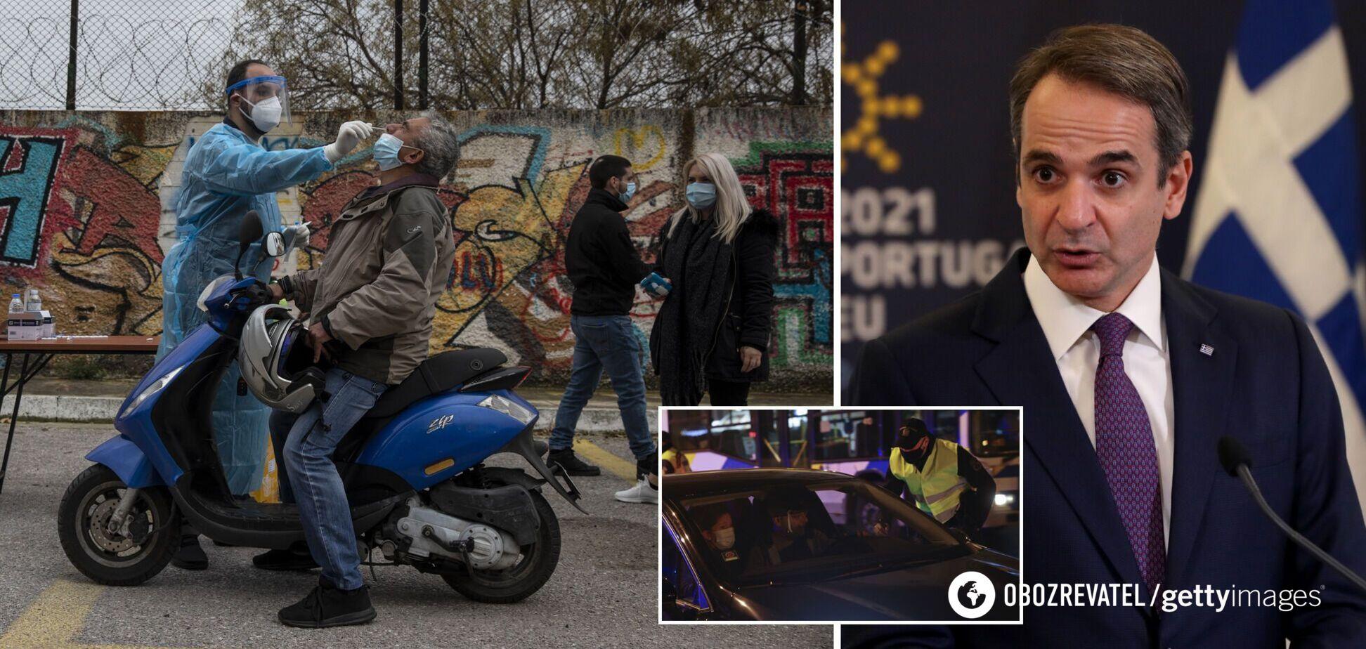 Премьера Греции раскритиковали за нарушение локдауна