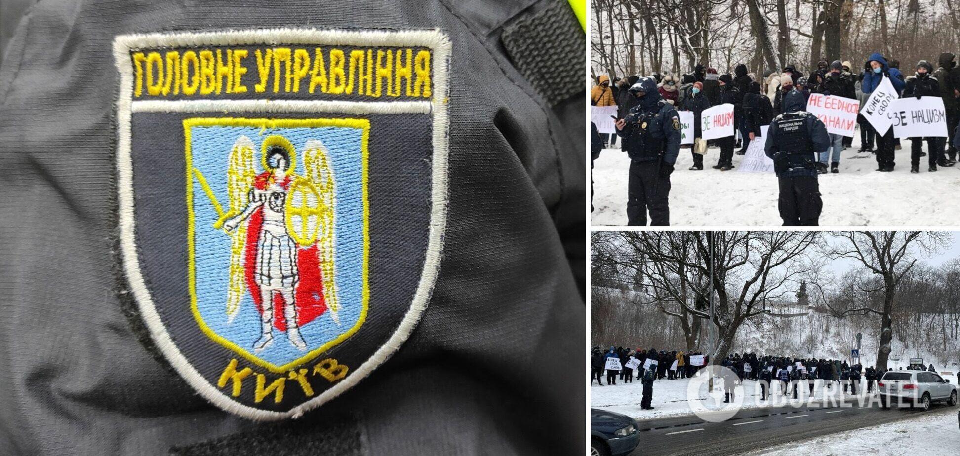 Порядок на митинге обеспечивают правоохранители