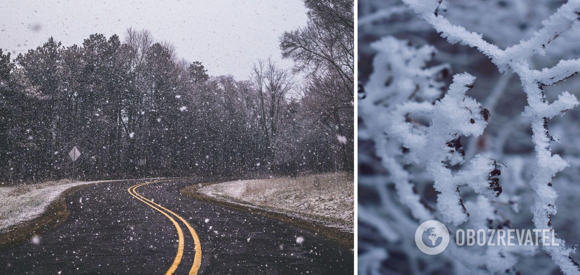 Снежная погода в Украине