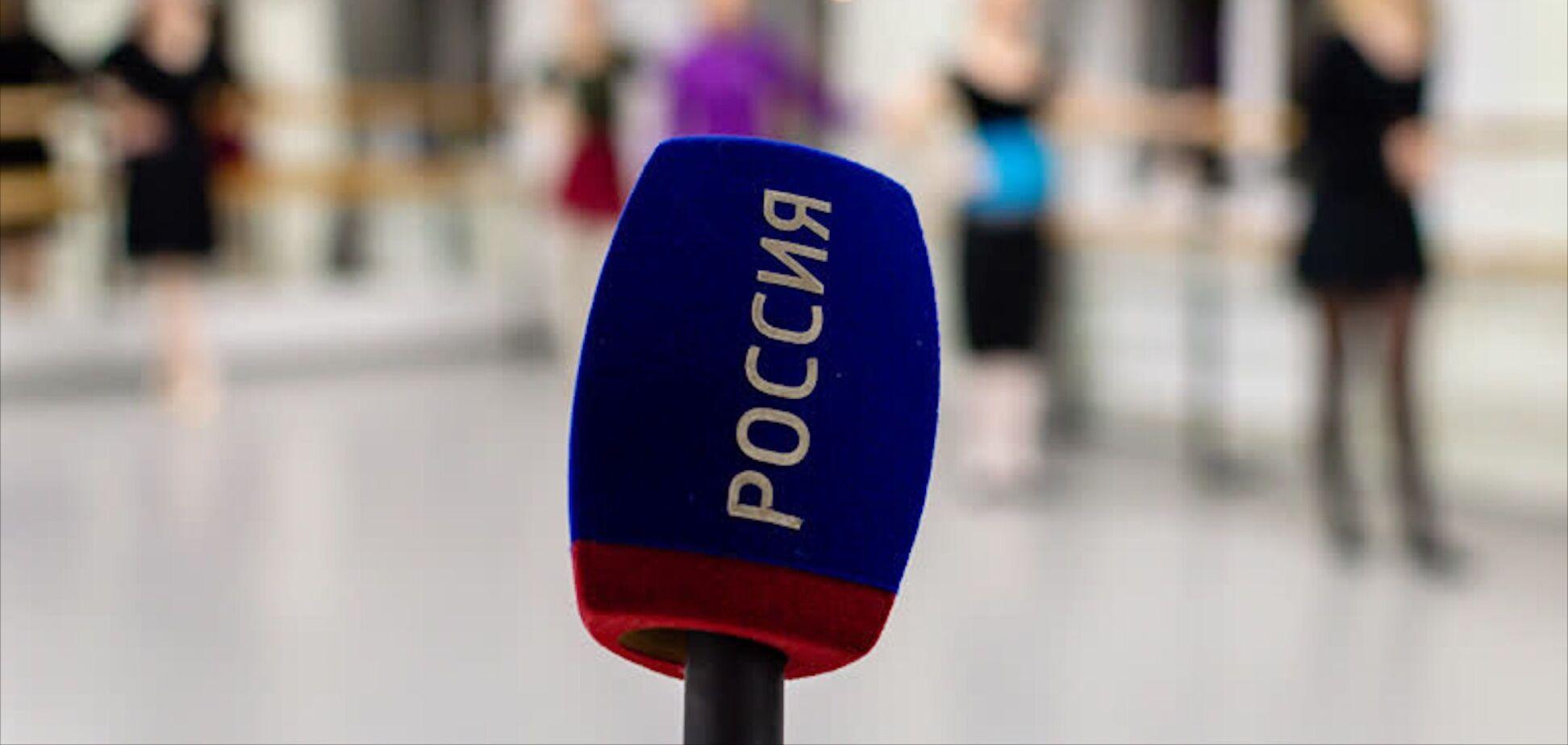 У Латвії заборонили телеканал 'Росія РТР'
