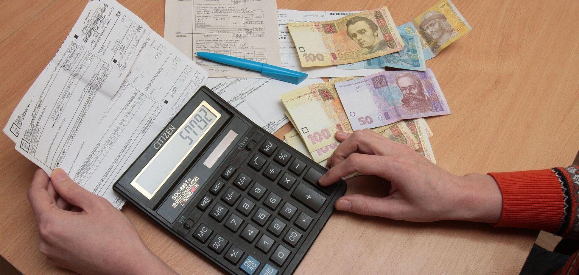 В Украине могут изменить правила платежей и денежных переводов