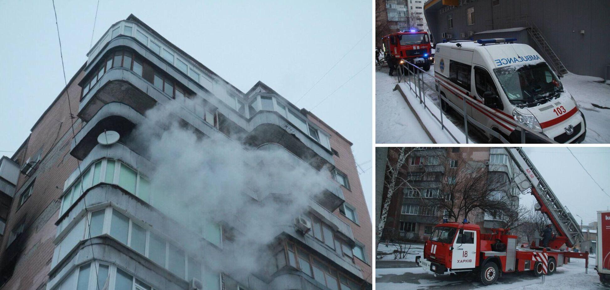 Пожежа в Харкові