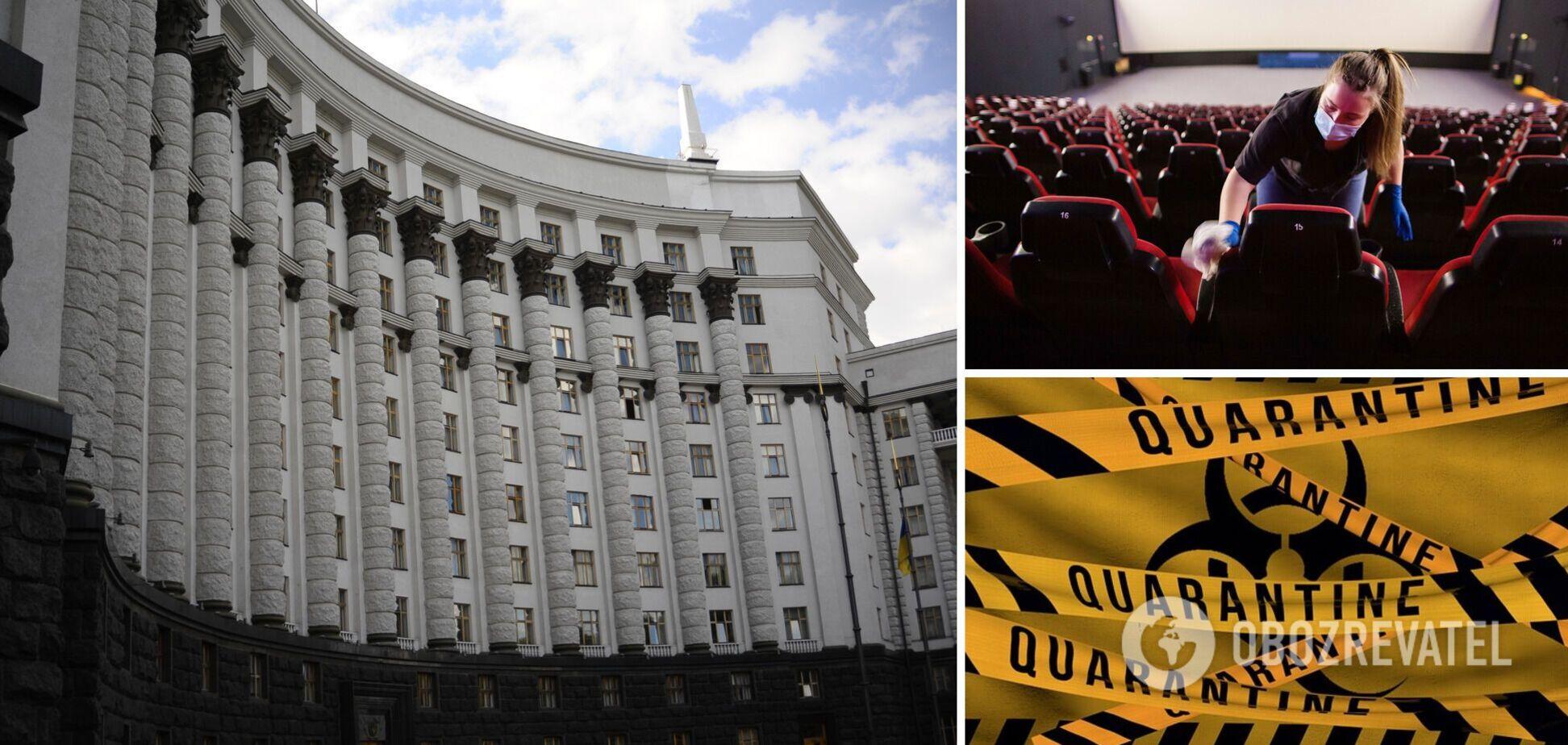 В Украине ослабили карантин: что разрешили. Документ