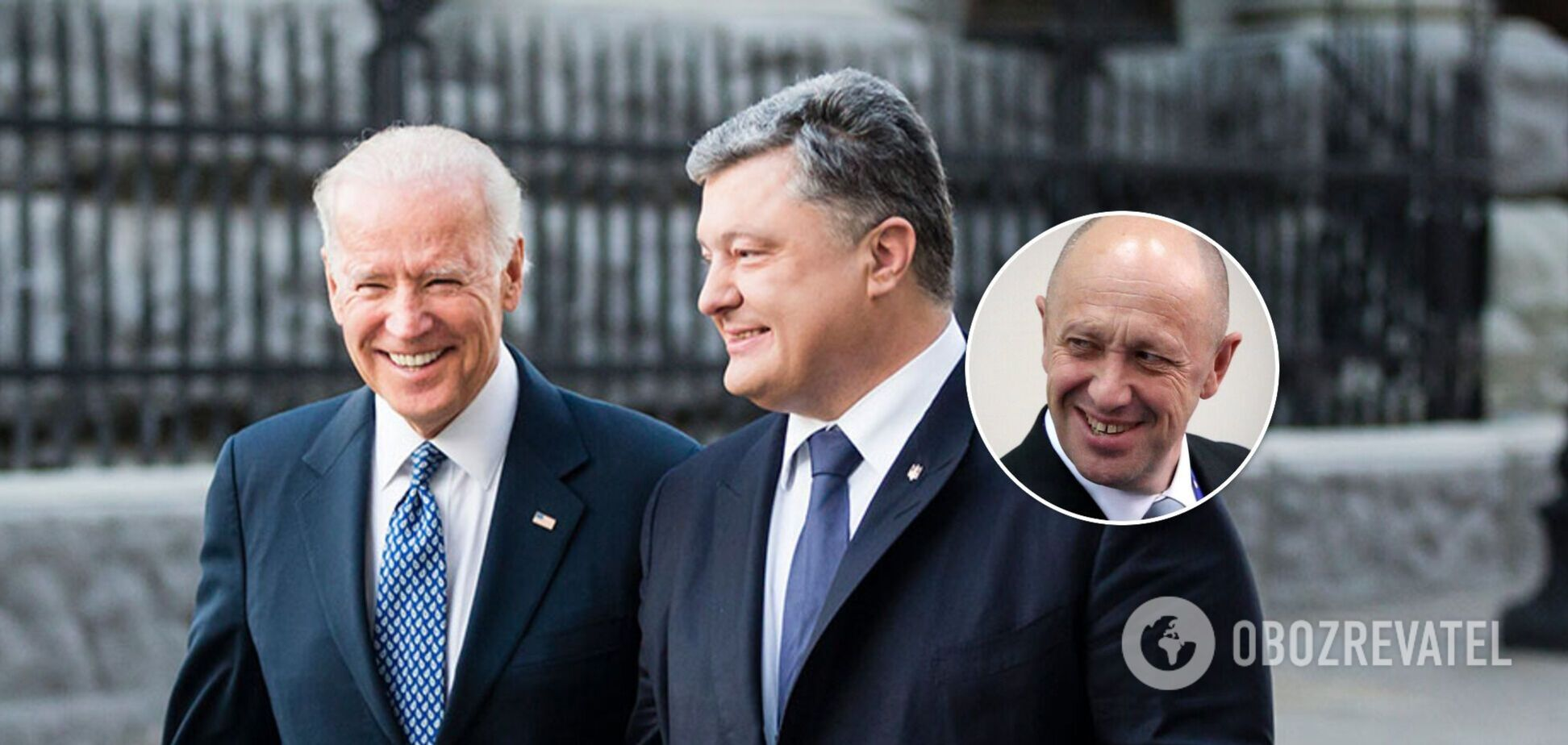Дело против Порошенко, Байдена и Обамы открыли на основе 'вброса' из ресурса пропагандиста Пригожина, – адвокаты