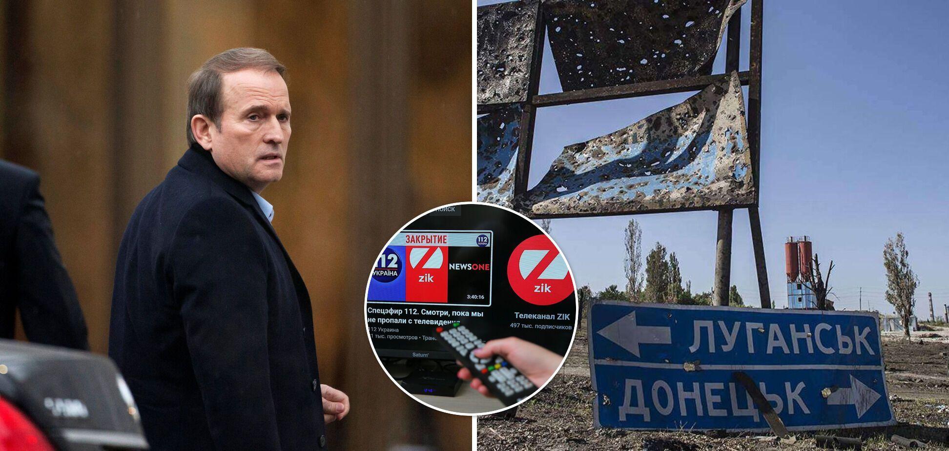Діяльність ОПЗЖ на прифронтових територіях загрожує безпеці України,– політолог