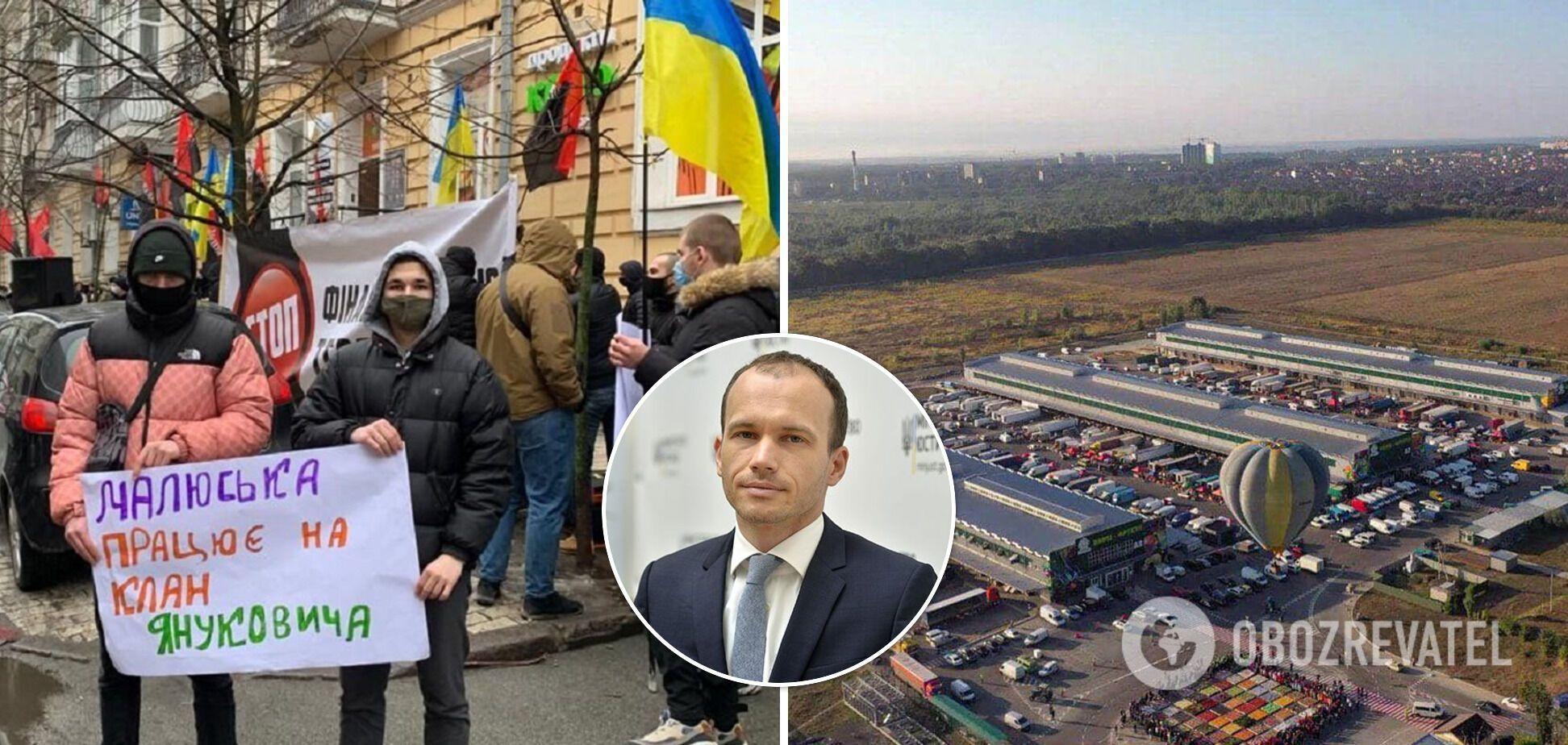 Неизвестные под флагами ПС пикетировали село на Киевщине: искали дом министра Малюськи, – источник
