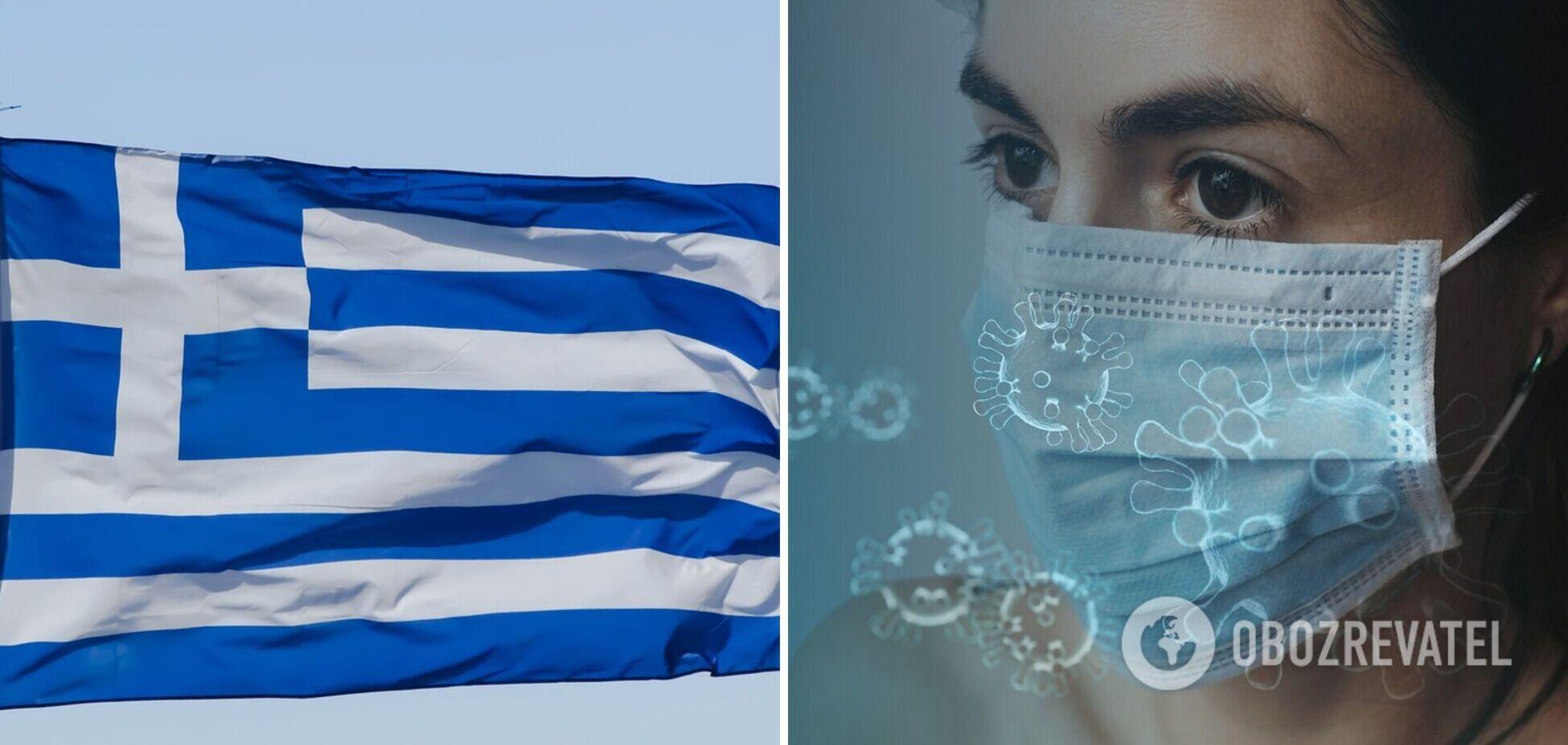 В Греции заявили о начале третьей волны COVID-19