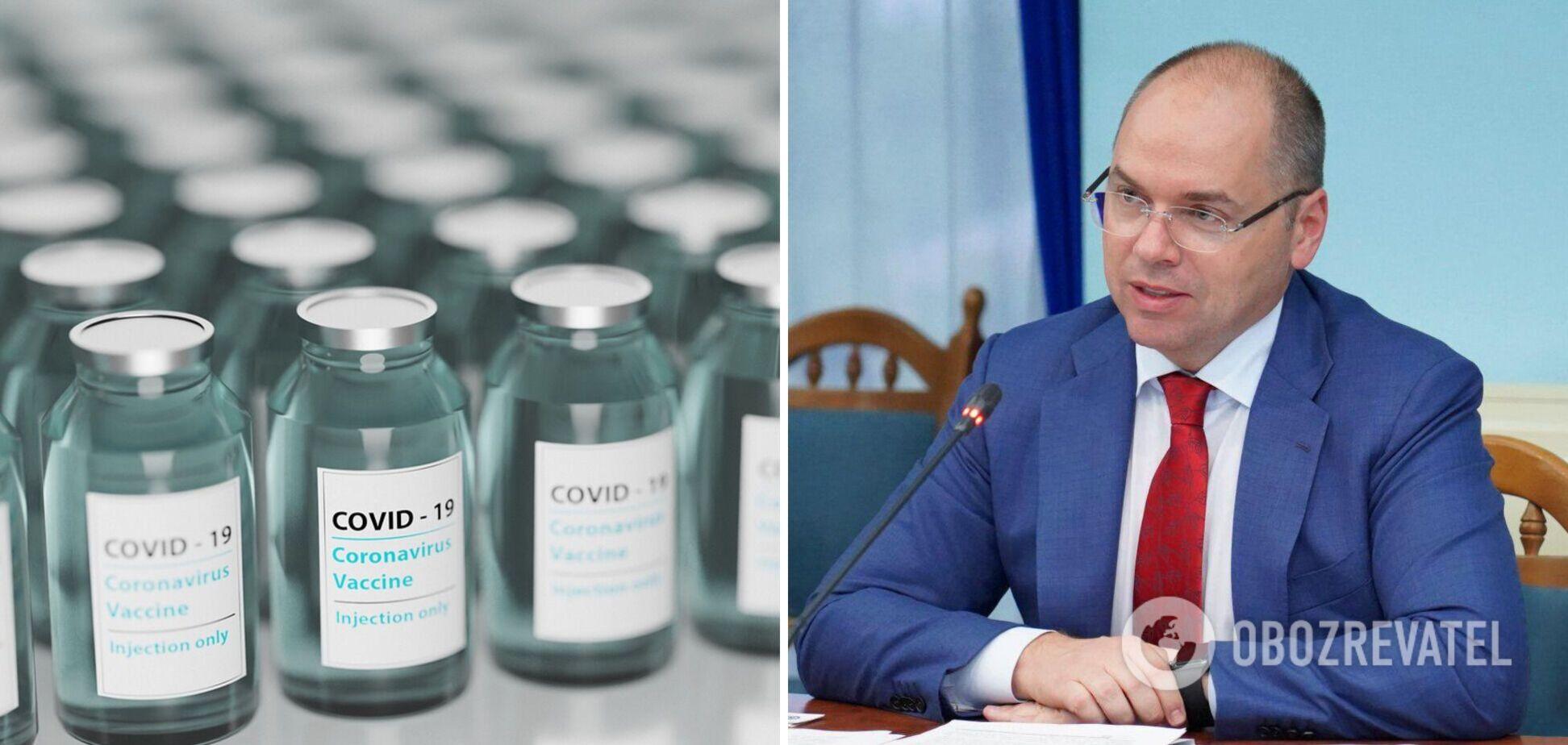 Степанов сказав, коли очікується перше щеплення від COVID-19 в Україні