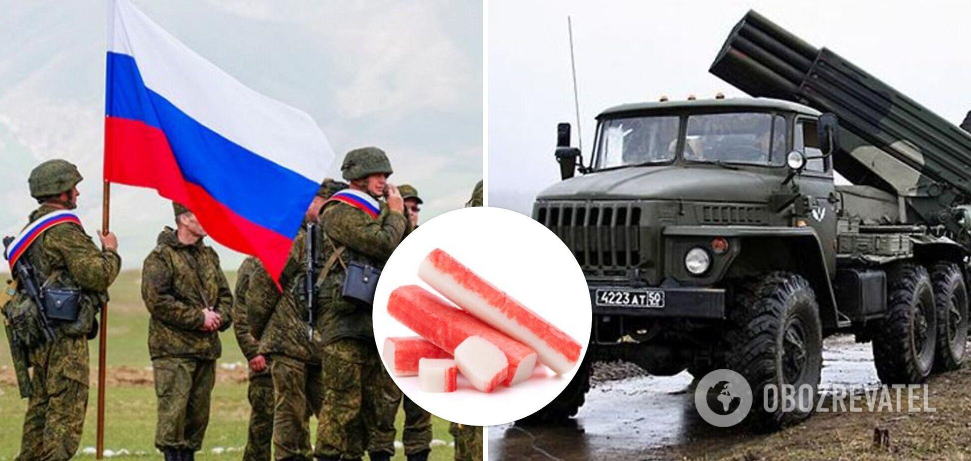 Покупая крабовые палочки VIČI, мы финансируем российскую армию?