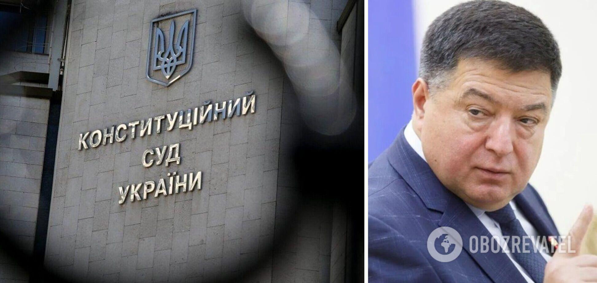 Зеленський відсторонив суддю Тупицького: видано указ
