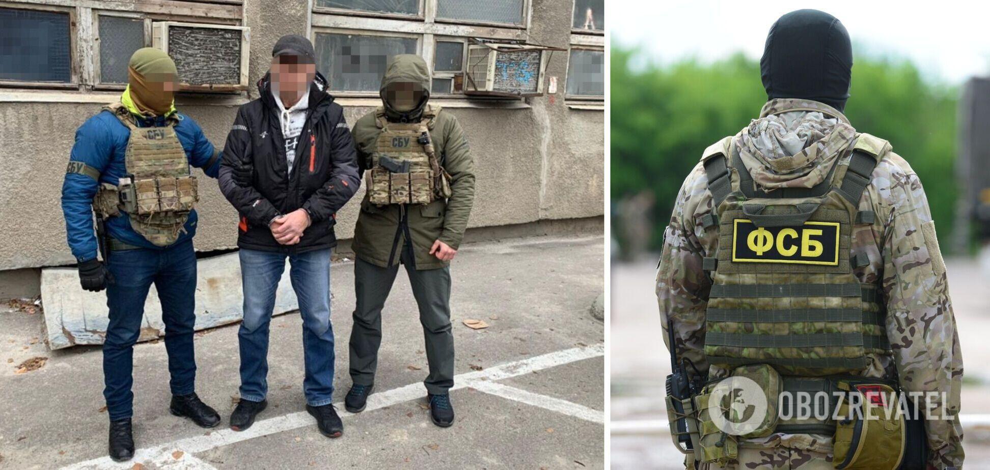 В Харькове на горячем задержали агента ФСБ. Видео