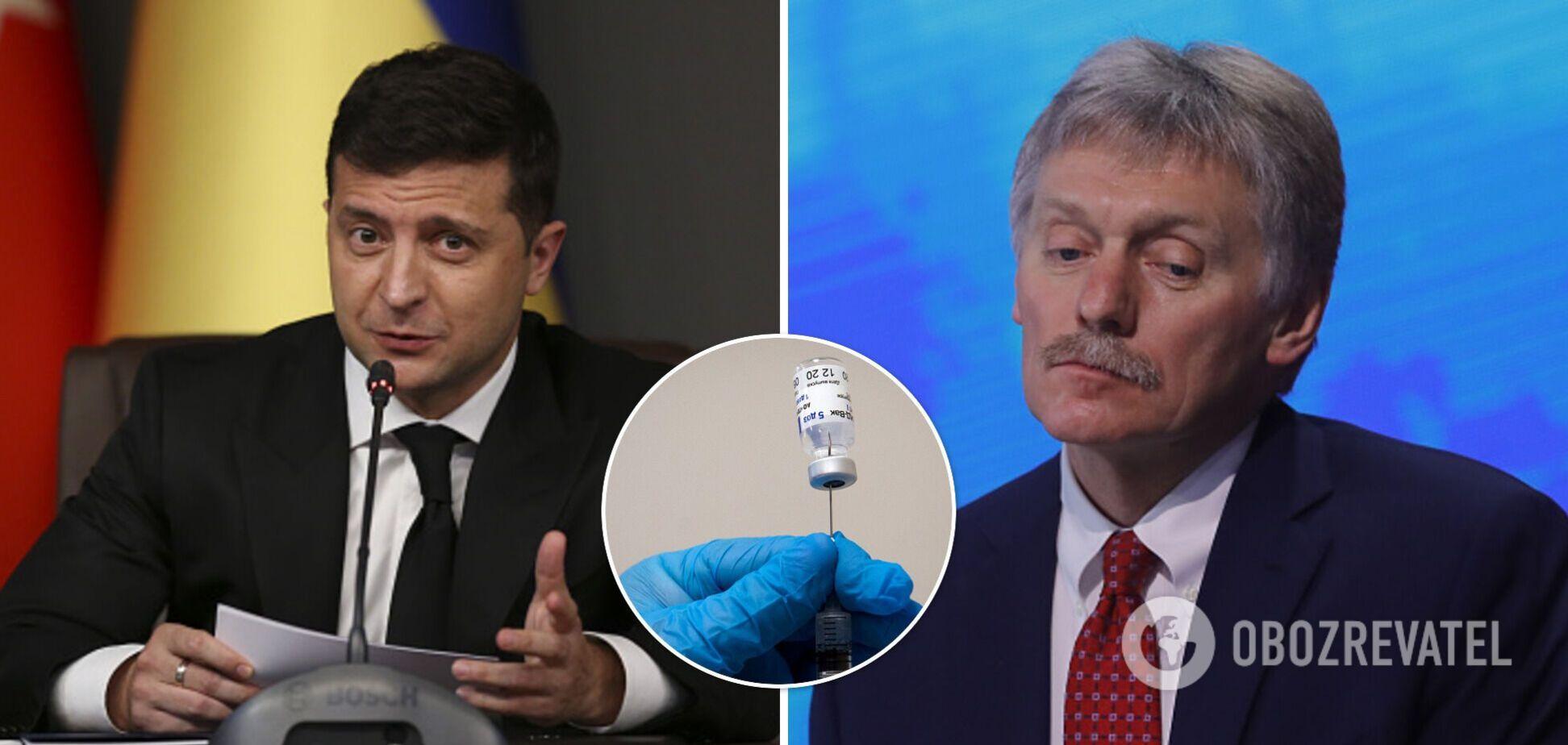 Песков прокоментував відмову Зеленського від російської вакцини