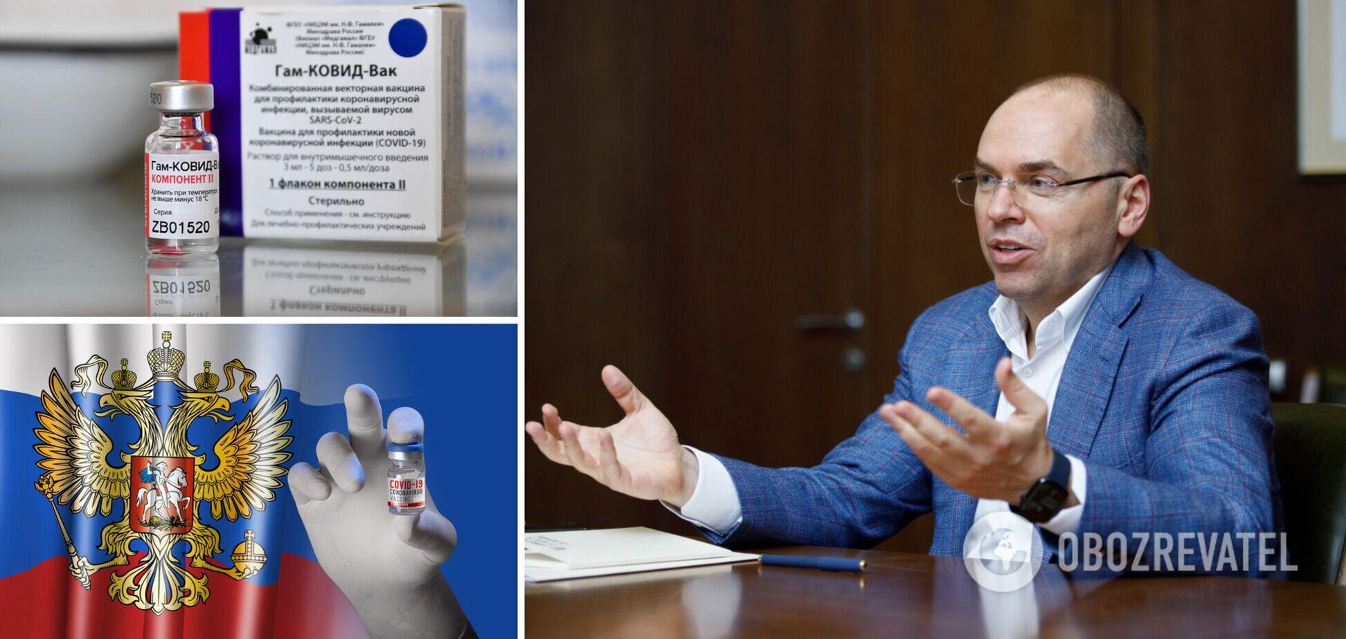 Степанов: російській вакцині немає що робити в Україні