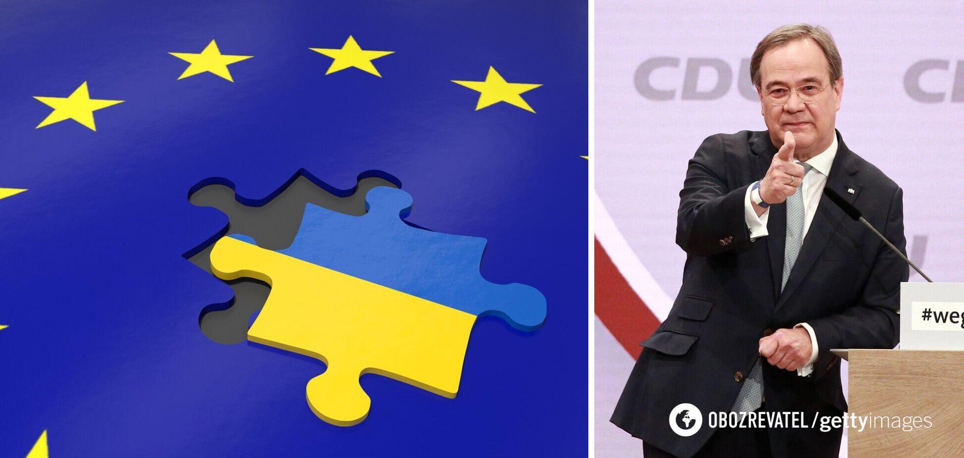 Преемник Меркель заявил о желании поддержать Украину на пути к членству в ЕС