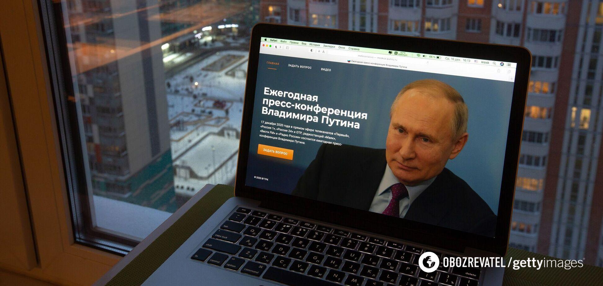 Обухов пояснил, что может победить режим Путина