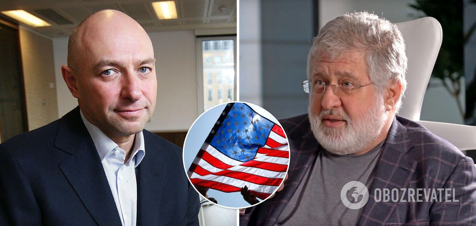 Компании Коломойского и Боголюбова решили судиться с США