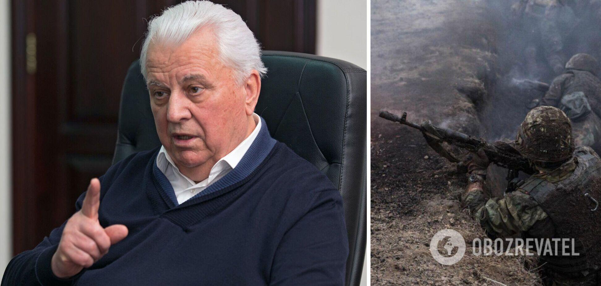 Кравчук заявив, що перемир'я на Донбасі вже немає