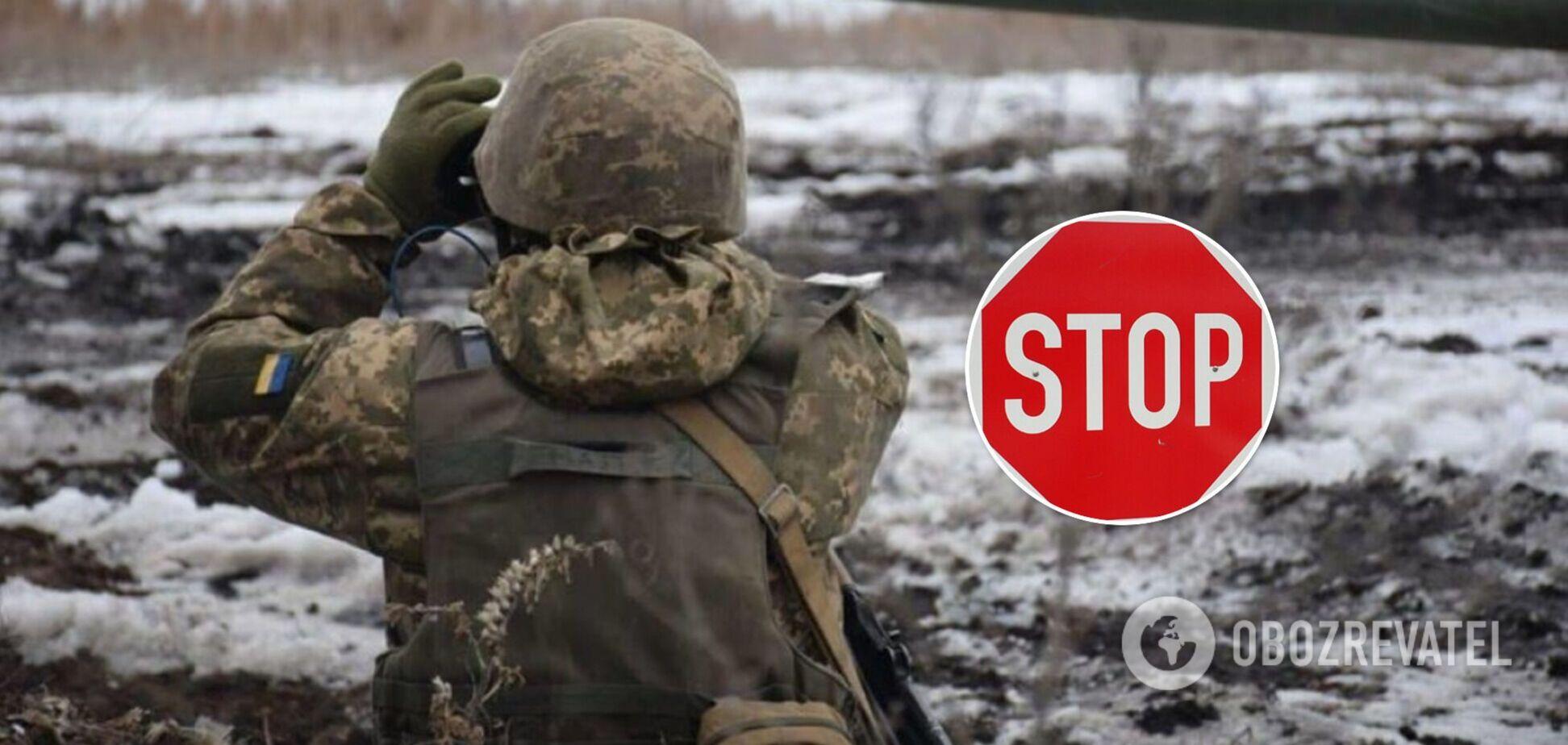 Зона ООС на Донбассе