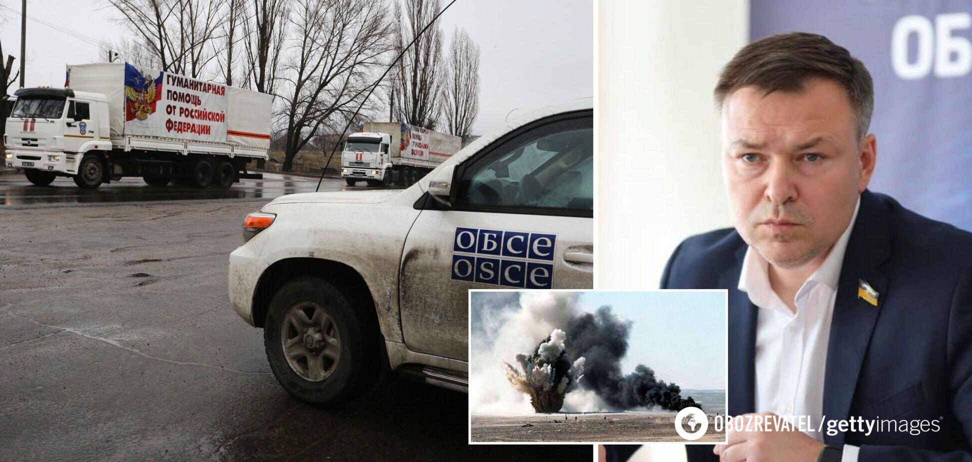 'Слуга' попередив Росію про болючу ціну за війну на Донбасі