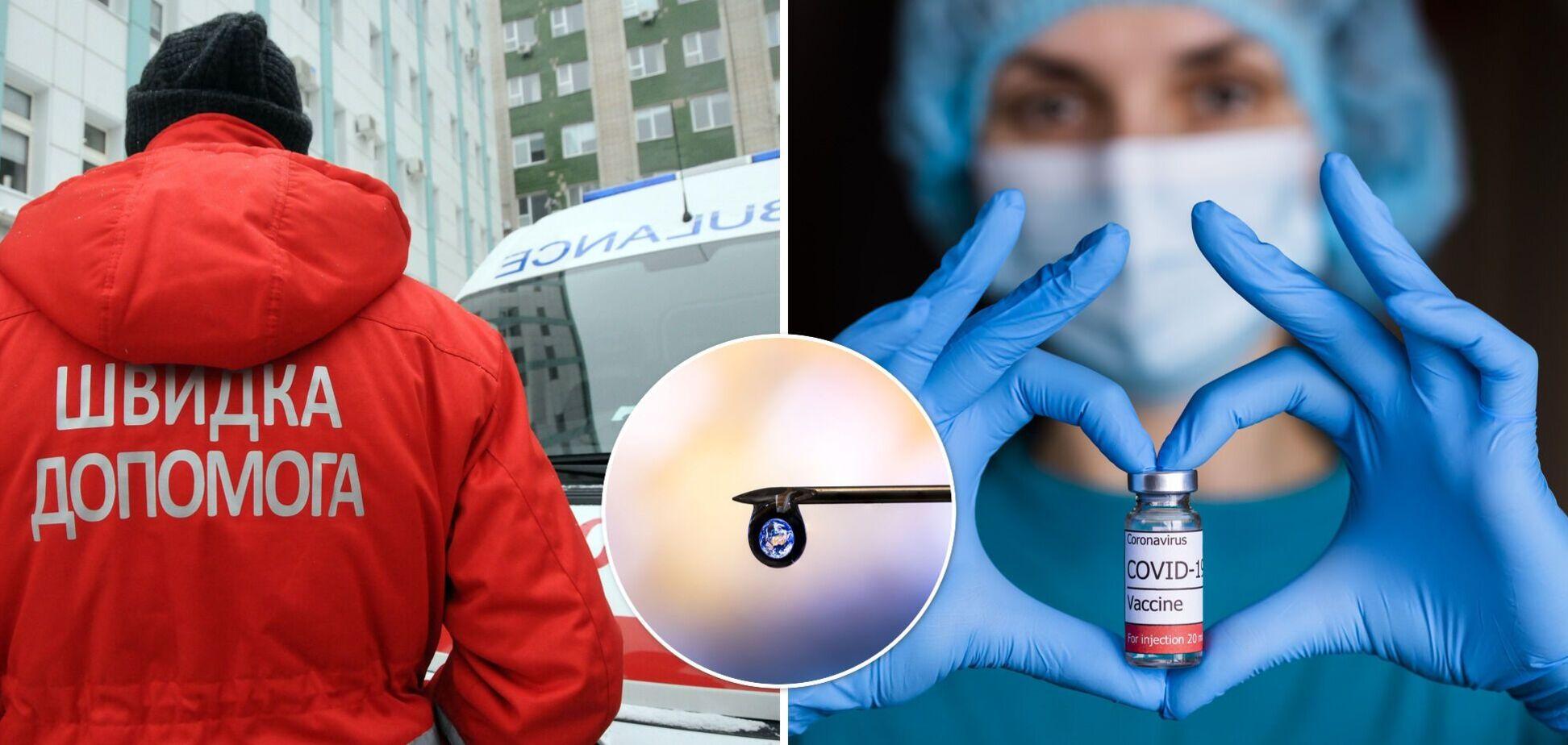 Чи можна самому вибрати вакцину проти COVID-19? Українцям пояснили важливі нюанси