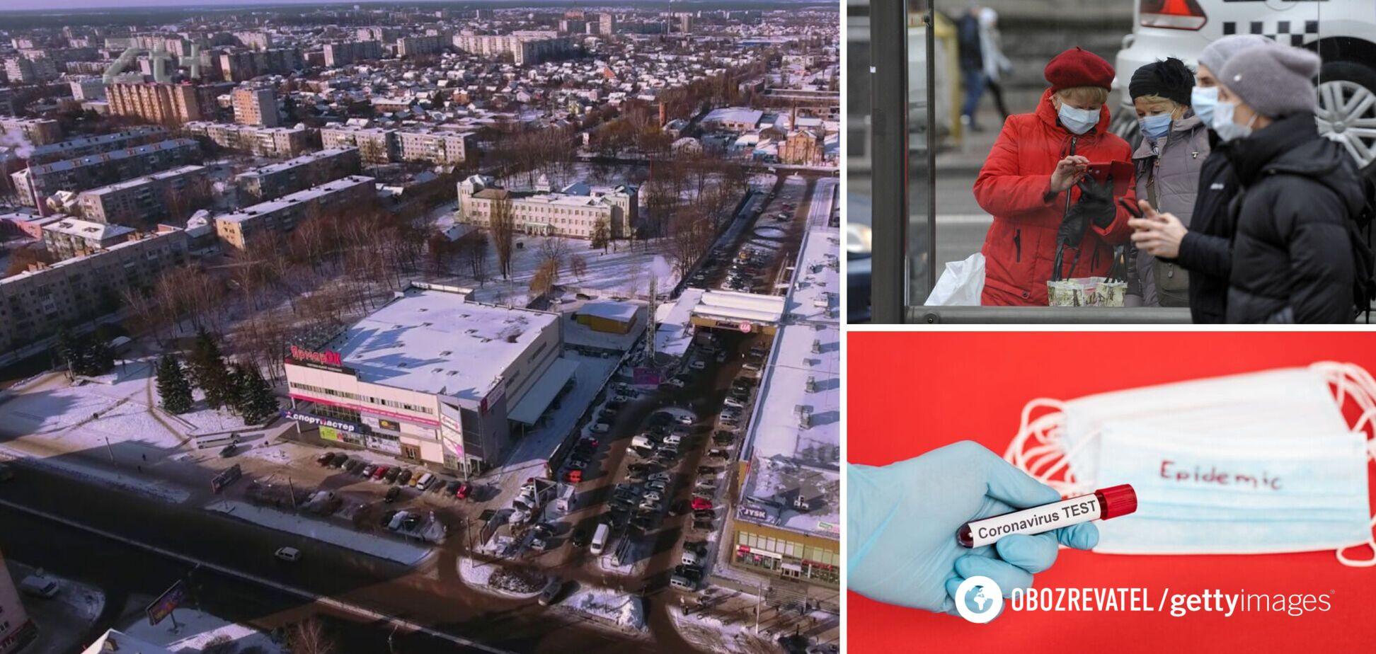 Житомирська область потрапила в 'червону' зону карантину