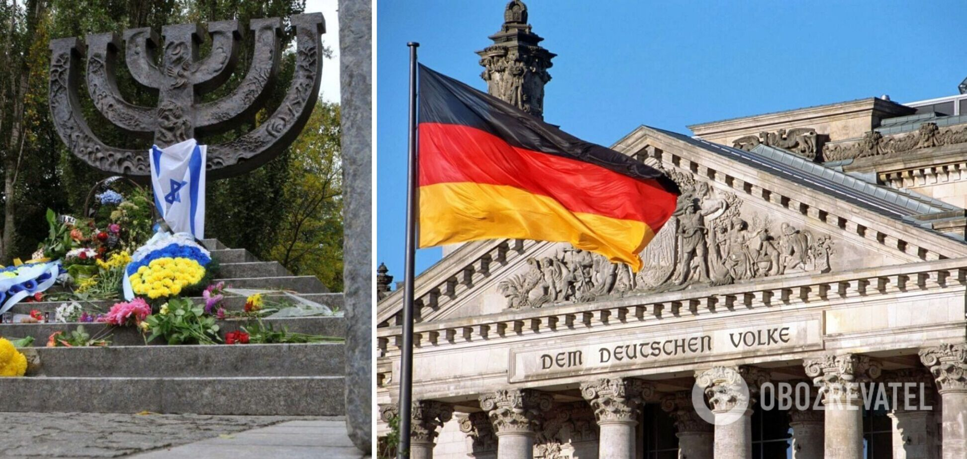 Уряд Німеччини підтримав Меморіальний центр Голокосту 'Бабин Яр'