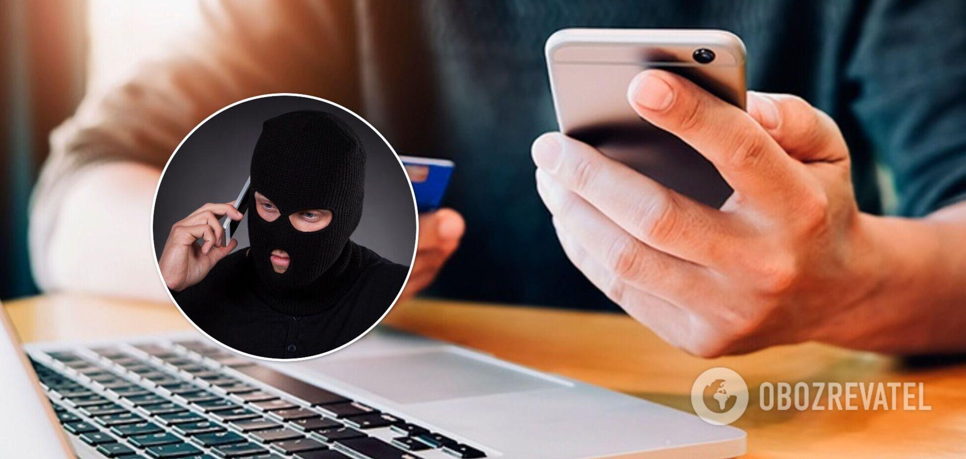 Шахраї 'блокують' телефони українців і вимагають викуп: які схеми використовують