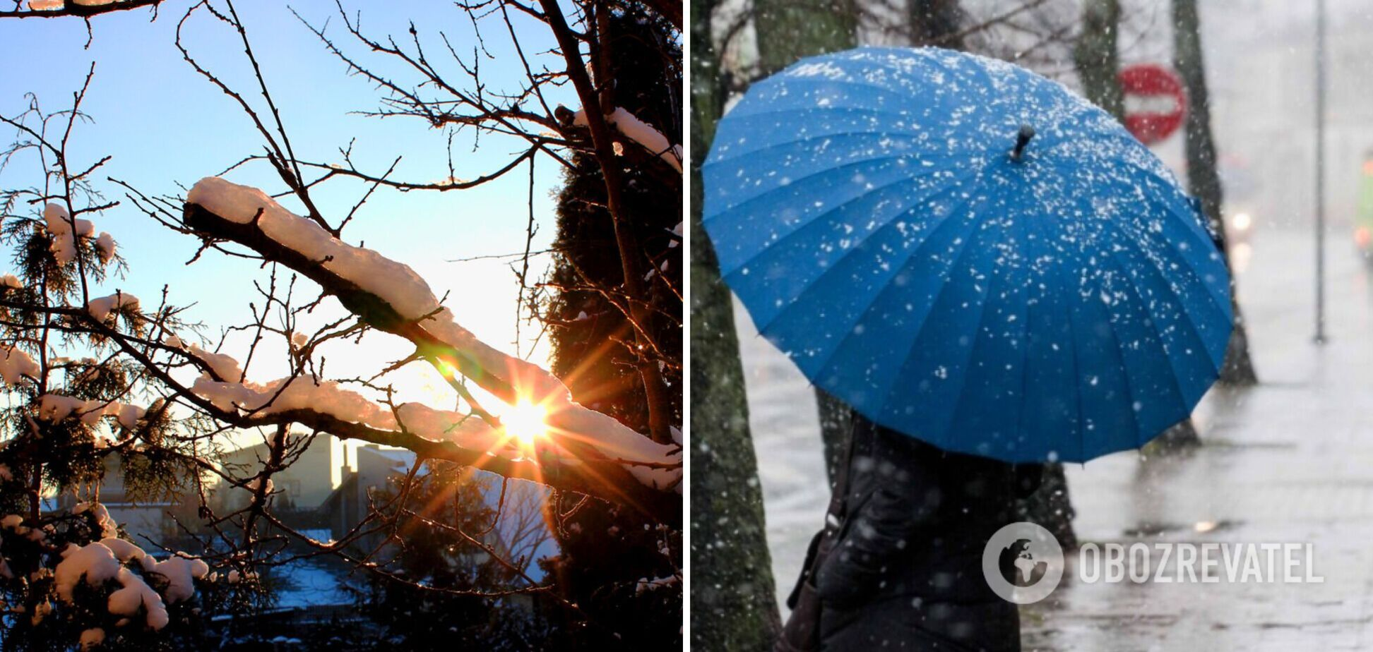 Україну у вівторок зачепить опадами: де погода буде дощовою та зі снігом. Карта