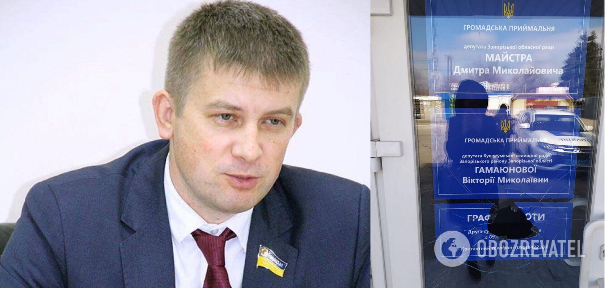 В Запорожье избили депутата, чей офис ранее поджигали. Фото
