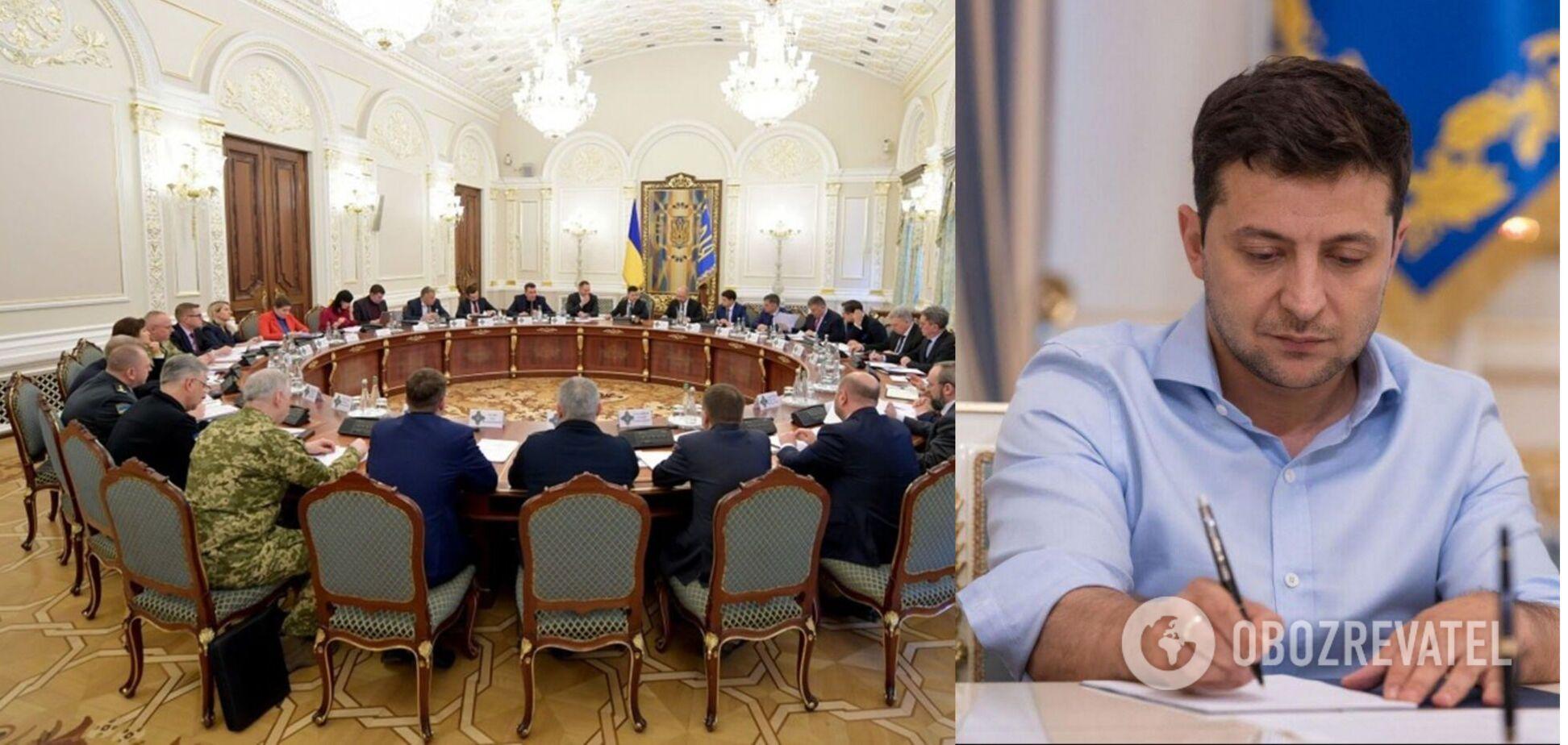 Владимир Зеленский подписал указ