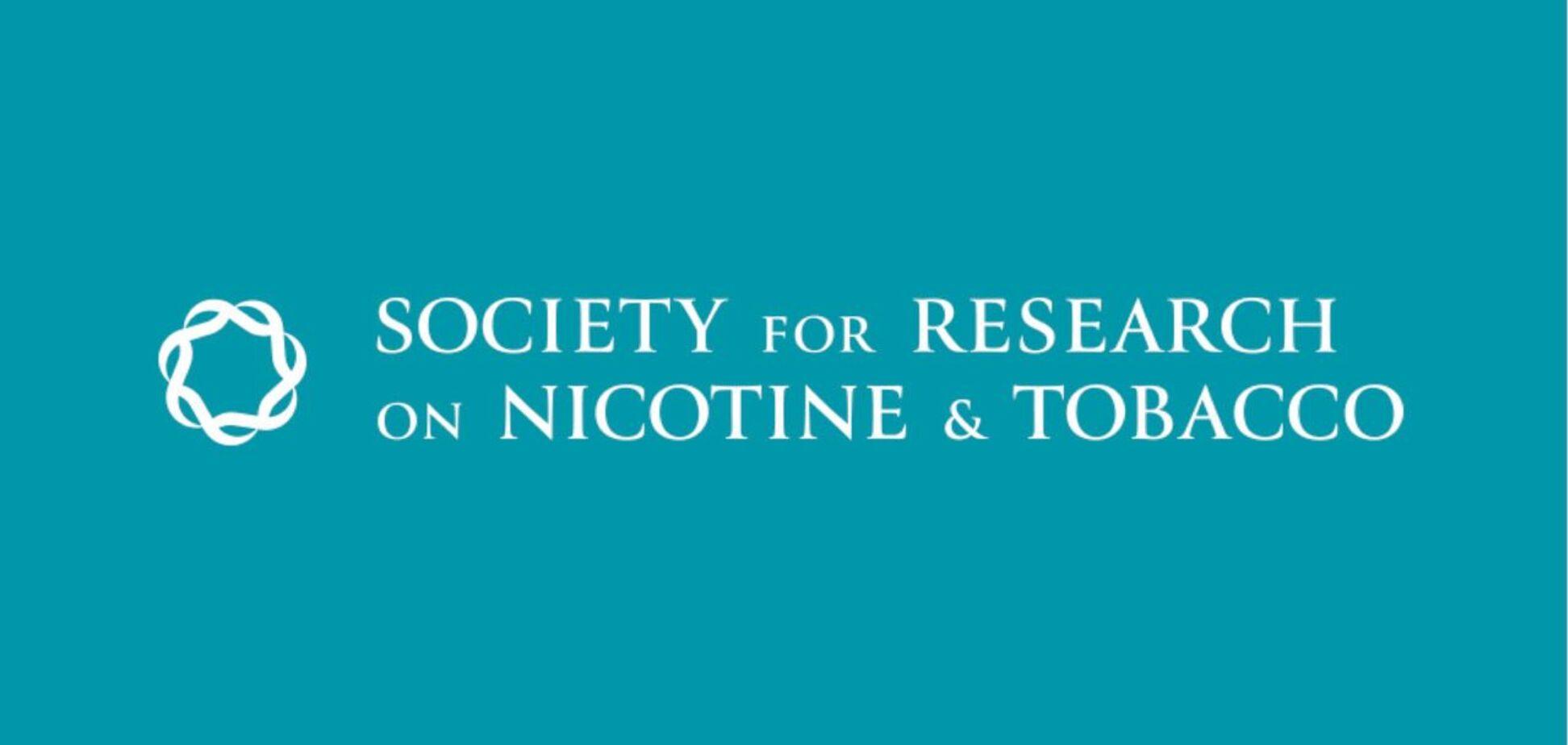 В феврале прошла конференция The Society for Research on Nicotine & Tobacco о влиянии курения на здоровье человека